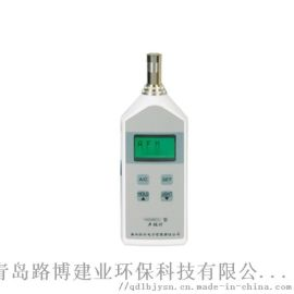 HS5633数字声级计-声级计生产厂家
