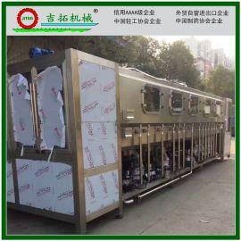 厂家直销 饮料机械 18头三合一灌装机械设备 小瓶水灌装机