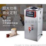 商用豆漿機大容量早餐店用無渣現磨全自動大型加熱豆漿機