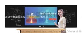 深途SNTU触控教学一体机
