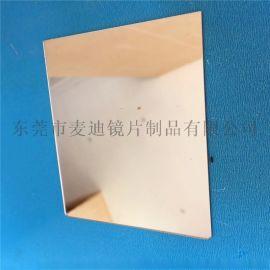 东莞麦迪生产亚克力镜片 有机玻璃板