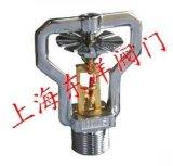 快速響應早期抑制灑水噴頭(ESFR20)