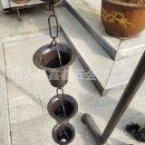 北京公园凉亭走廊用铝合金雨链 铝合金雨链生产厂家
