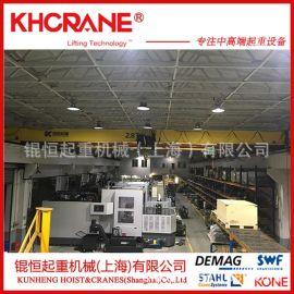 厂家定制起重机欧式德马格电动单梁悬挂起重机电动葫芦桥式起重机