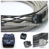 正品东芝TOCP255光纤跳线TOSHIBA 东芝 TOCP200QKTOCP200X