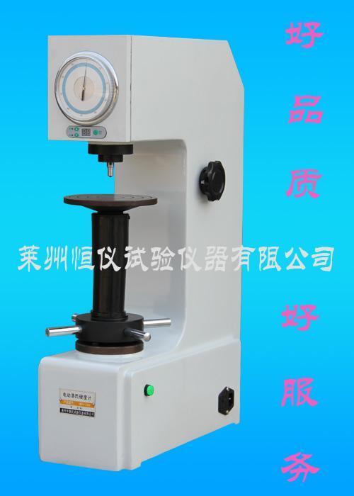 手动表面洛氏硬度计 (HR-45A型)