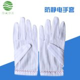 白色防靜電4拼手套雙麪條紋防塵手套電子廠工作手套