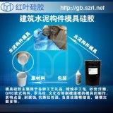 高周波压花硅胶,皮革专用压花模具硅胶
