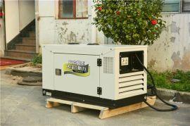 移动式15千瓦柴油发电机