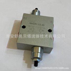 NHDR-G1/2-45雙向溢流閥