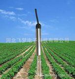 土壤溫溼度一體感測器 不鏽鋼水分探頭高精度專業生產廠家直銷
