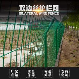 [促销]铁丝网围栏双边丝护栏网高速公路隔离栅土地围栏网可定制