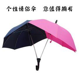 双杆情侣伞、创意双人伞