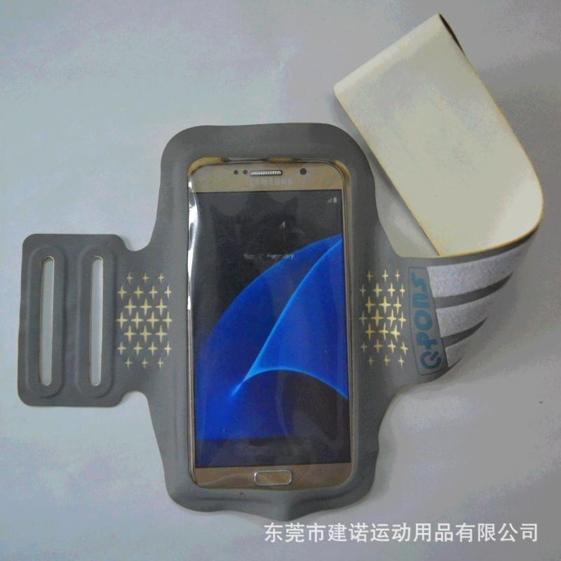 跨境專供手機臂帶運動手機套手臂戶外運動用品 新款運動手臂套