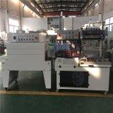 專業生產全自動封切機|L型封切機廠家直銷價格優惠