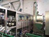 厂家推荐五加仑桶装水灌装机