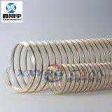 鑫翔宇/32mm耐磨pu聚氨脂鍍銅鋼絲工業吸塵器吸塵管/透明鋼絲軟管