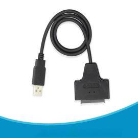 USB2.0硬盤易驅線/轉接卡 數據線 支持1.8英寸SATA串口硬盤