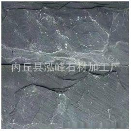 厂家直销装饰效果简单大方的黑白石英板岩文化石
