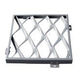 鋁網板廠家直營定製鋁拉網鋁單板天花網格天花裝飾材料