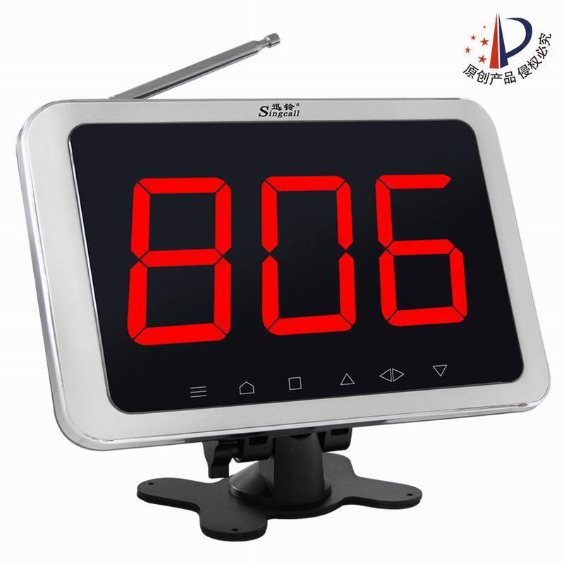 迅铃APE1500无线呼叫器接收器讯铃服务器主机