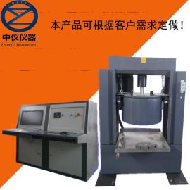 MC-20冲蚀磨损试验机 材料抗腐蚀抗摩擦试验机
