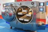 制药低温烘干机 药丸微波真空干燥机 小型微波设备 化工低温干燥