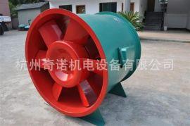 【厂价直销】HTF-6型5.5kw轴流式高温消防排烟圆桶高低速风机