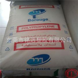 高刚性pp原料 PP/北欧化工/BF970MO 高抗冲PP 耐冲塑料 聚丙烯
