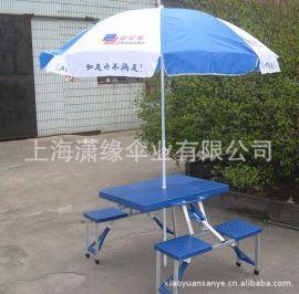 ABS面板铝合金休闲折叠桌 塑料面板户外连体折叠桌椅现货批发