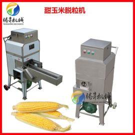 不锈钢玉米脱粒机 甜玉米脱粒设备 水果玉米脱粒机