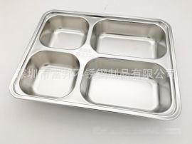 304不锈钢四格快餐盘加深加厚带盖餐盒快餐盘饭盒