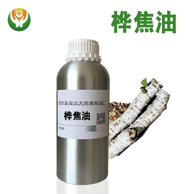供應天然植物 樺焦油 brich tar oil 日化原料 歡迎拿樣量大優惠