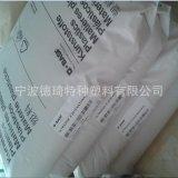 代售 PES 聚醚砜 德国巴斯夫 E 2010 本色树脂 耐热 尺寸稳定性