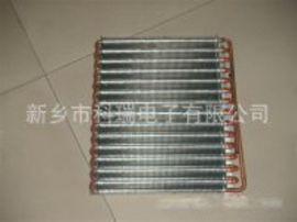 冰箱蒸发器; 冰柜冷凝器; 空调冷凝器; 冰箱冷凝器; 冷柜蒸发器