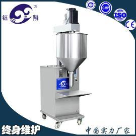 钰翔小剂量粉末灌装机 立式自动粉剂灌装机