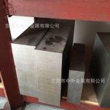 歐標BM42粉末高速鋼硬料BM-42圓鋼棒毛料開鋸熱處理