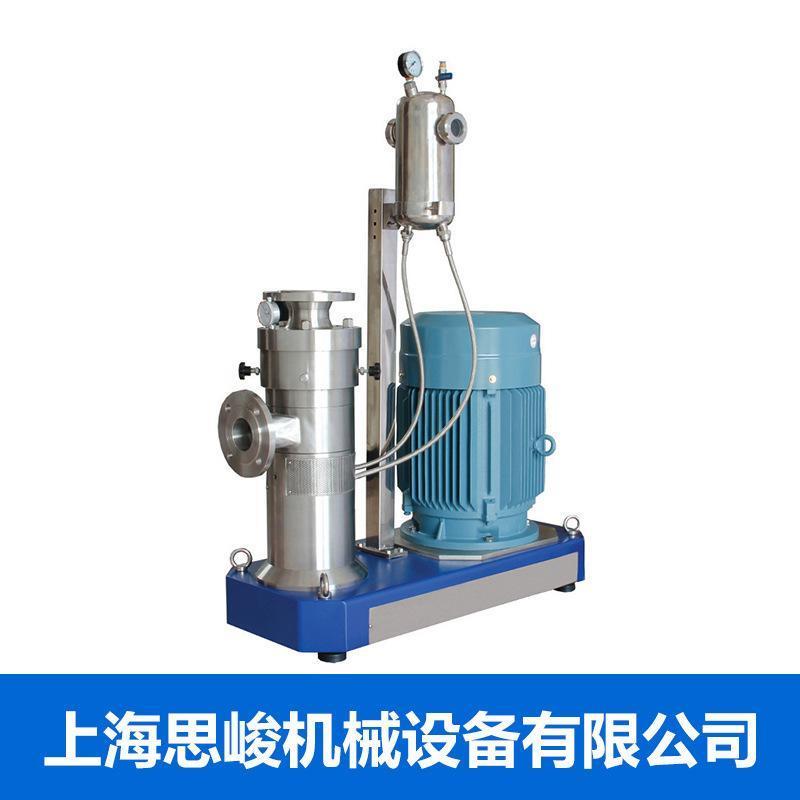 GMSD2000染色剂研磨分散机