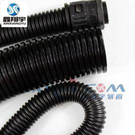 穿线波纹管/电线保护套管/防水耐酸耐高温穿线管AD28.5mm/100米