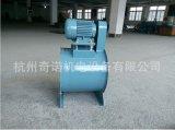 供應KT40-6型0.75KW低噪音電機外置式高溫氣體排風機