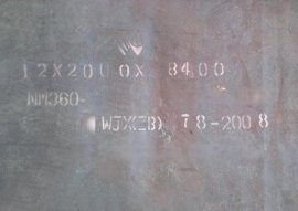 河南郑州65Mn弹簧板