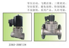 Z281-15BI24-▽ 二位二通直动/分步直动活塞式电磁阀