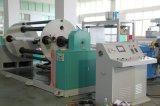 各类面料复合机,塑料挤出热复合,低能耗能且环保