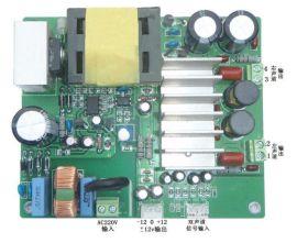 带电源50WX50W双声道数字功放板