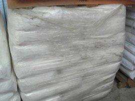造纸助留助滤剂