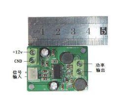 12V20W数字功放板