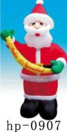 CS-030充气圣诞老人