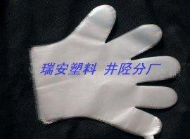 餐饮食品级一次性卫生手套