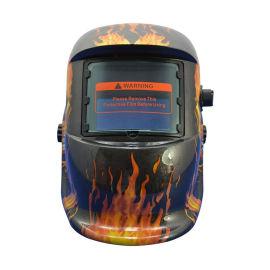 全脸防护眼镜面具自动变黑电焊面罩焊工专用