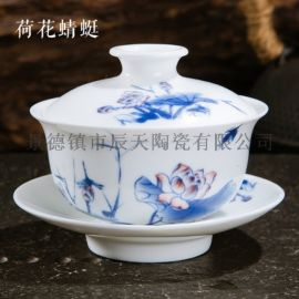 盖碗茶杯 景德镇青花瓷泡茶碗 陶瓷白瓷